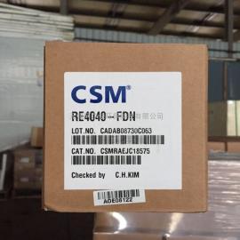 世韩CSM抗污染型反渗透膜RE4040-FDN