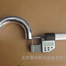 铝排配件U型弯头铝弯头