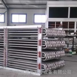 蒸发冷 铝管蒸发式冷凝器