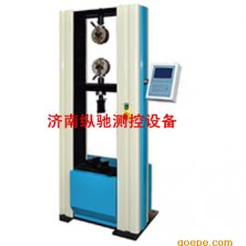 WDS系列液晶显示电子拉力试验机(落地式)