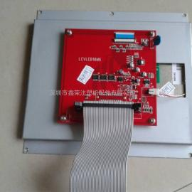 AT080TN52.V1海天注塑机电脑显示屏