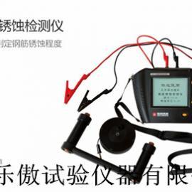 HC-X5钢筋锈蚀检测仪厂家