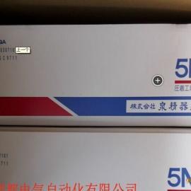 日本泉精器IZUMI手动压着钳5N18(5N-18)