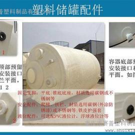 秀山耐酸碱储罐/20吨耐酸碱储罐经销商