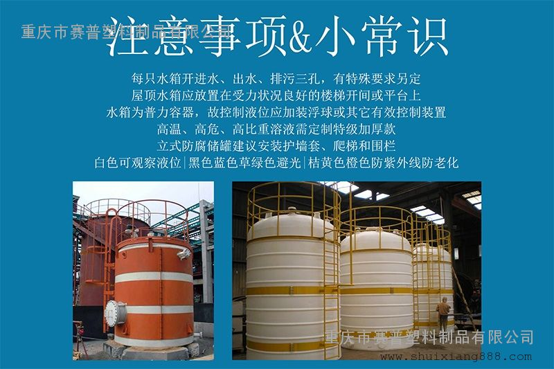 5吨工业酒精储罐 5立方工业酒精储罐贵州