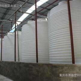 渝中20吨化工储罐/20吨化工储罐哪里有卖