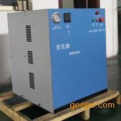 无油静音空压机CKF5-8***大优惠价13500元/台