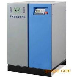 无油涡旋空压机RKF5-8年底大优惠***低21500元/台