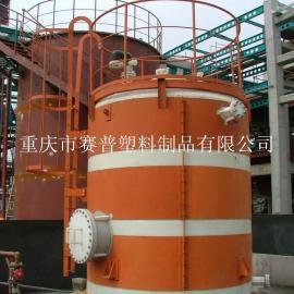 合川化工储罐/20吨化工储罐厂家