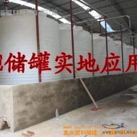 西安塑料储存罐/20吨塑料储存罐生产厂家爱