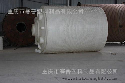 10吨外加剂复配罐10吨减水剂复配罐西藏