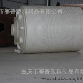渝北PE储罐厂家/20吨PE储罐厂家