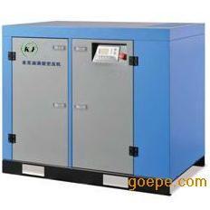 无油涡旋空压机RKF11-8年底大优惠31500元/台