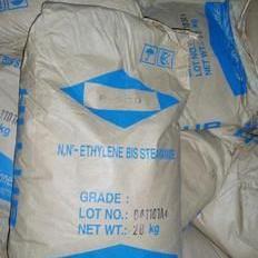 厂家原装 印尼EBS分散剂P-130 色母粒扩散粉