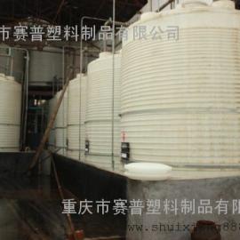 陇南大型化工储罐/20吨大型化工储罐价格