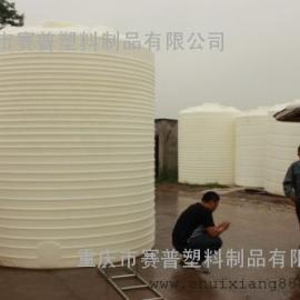 武隆20吨化工储罐/20吨化工储罐哪里有卖