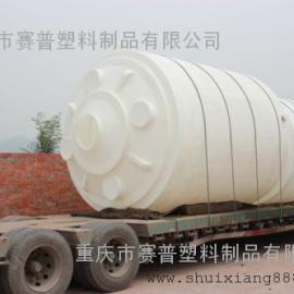自贡耐酸碱储罐/20吨耐酸碱储罐经销商