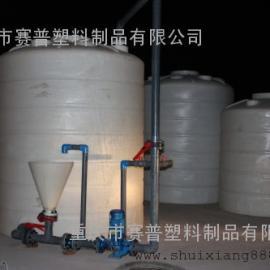 赛普10吨聚羧酸减水剂复储罐云南
