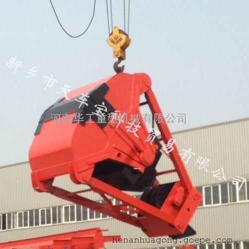 大量供应亚重U7 重型 四绳抓斗长垣生产商 材质Q235普板,韧口板&