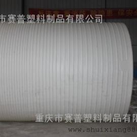 涪陵化工储罐/20吨化工储罐厂家
