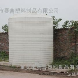 黔西南PE储罐厂家/20吨PE储罐厂家