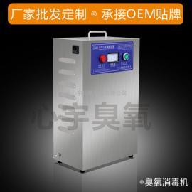 10克臭氧发生器10克臭氧消毒机生产厂家