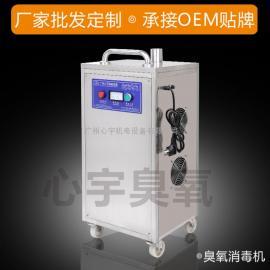 移动式臭氧发生器可移动臭氧消毒机移动式臭氧机