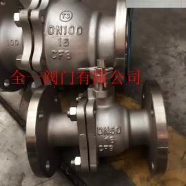 Q41F-16P-DN50不锈钢法兰直通式球阀
