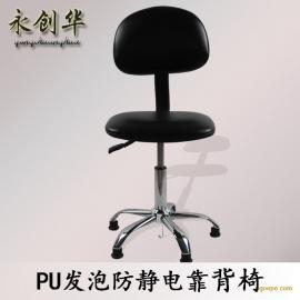 惠州塑料工作椅子车间 供应优质防静电凳子