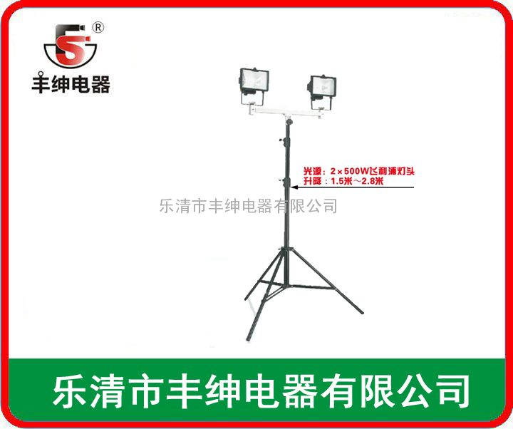JY-35DC12-2【充电式移动照明灯】_便携工作照明灯