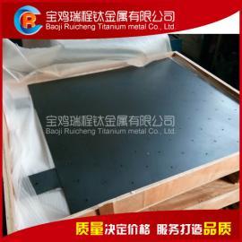 厂家直销电解铜箔铝箔用钛阳极