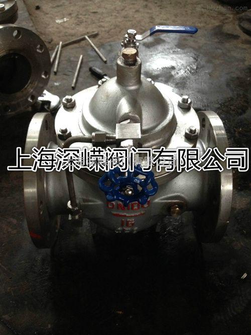 100x 不锈钢水位控制阀的组成特点      1,遥控浮球阀是由一种液位