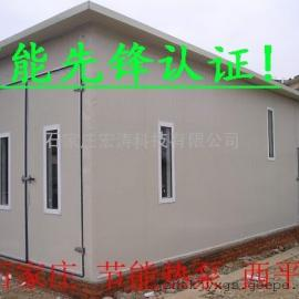 热泵木薯风干设备 热泵土豆风干设备 热泵米风干设备