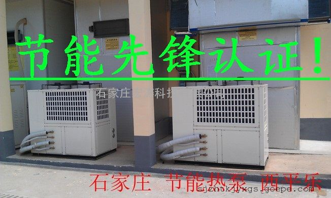 热泵肉制品烘干设备 热泵肉干烘干设备 热泵牛肉干烘干设备