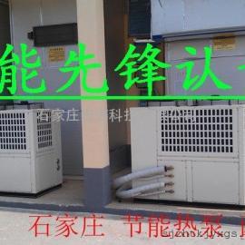 热泵肉制品漤设备 热泵肉干漤设备 热泵微生物干漤设备