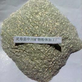 天然云母粉 云母片 云母产品