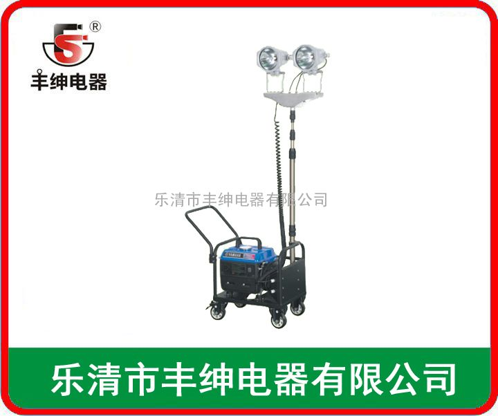 BX3012便携式升降工作灯跳楼价 厂商直销