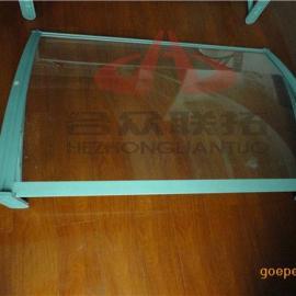 铝合金支架塑料支架PC雨棚透明采光遮阳挡雨