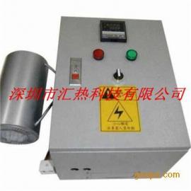 广西湖南木炭机电磁加热器制棒机加热器