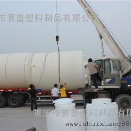 楚雄20吨复配罐/外加剂复配设备生产厂家