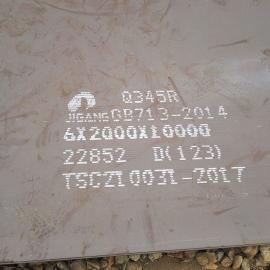 专业定扎济钢容器板 定扎济钢锅炉板 出货快