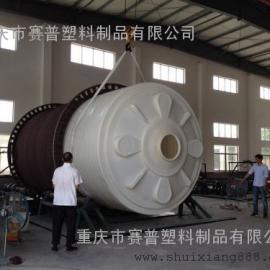 10立方减水剂储罐10吨聚羧酸减水剂储罐四川