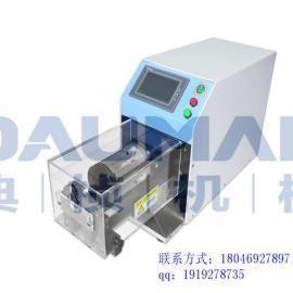 半自动同轴剥线机DM8608