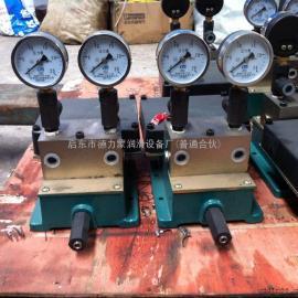 YZF-L4压力操纵阀