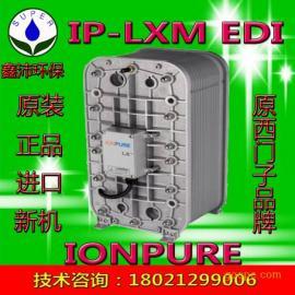 宁波杭州无锡常州南通南京西门子EDI膜堆IP-LXM30Z