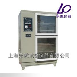 SHBY-30砂浆标准养护箱优点