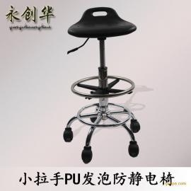 耐磨耐腐防静电工作椅 无异味防静电工作椅 防静电工作椅厂家