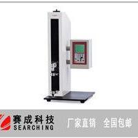 输液袋膜与接口焊封热合强度测试仪