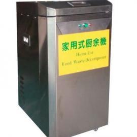 厂家热销推荐餐厨专用降解机 厨余垃圾降解机