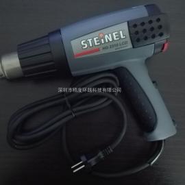 德国司登利STEINEL HG 2310 LCD热风枪